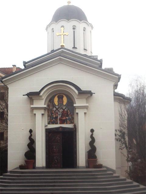 Храмы в Сербии