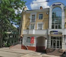 Отель Салгир в Симферополе