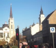 Город Нови Сад в Сербии