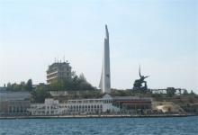 Севастополь - город воинской славы