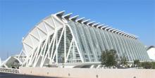 Музей наук принца Филиппа в Валенсии