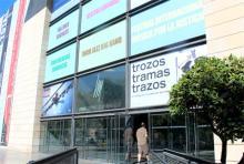 IVAM - Институт современного искусства Валенсии