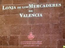 Шелковая биржа в Валенсии