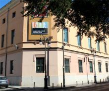 Музей этнологии в Валенсии