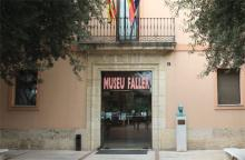 Museo Fallero в Валенсии