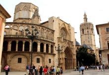 Валенсия: старый город