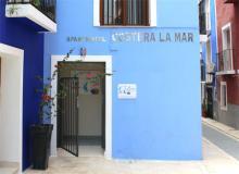 Апарт-отель Aparthotel Costera La Mar в Вильяхойосе